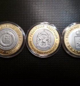 Копия монет 10 р. Чеченская респуб+Пермский+Ямало