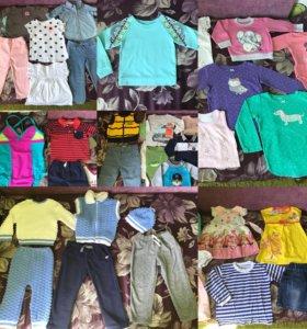 Много вещей на мальчика и девочку с 0 до 3 лет