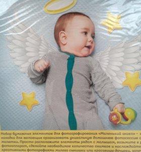 Набор элементов для детской фотосессии «Ангел»