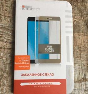 Закалённое стекло на Xiaomi Redmi 4 Prime