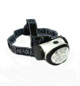 Налобный фонарь YL-8201