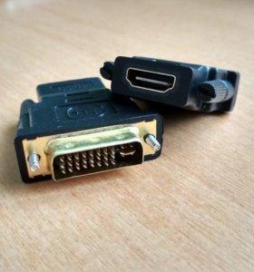 Адаптер переходник HDMI - DVI-I