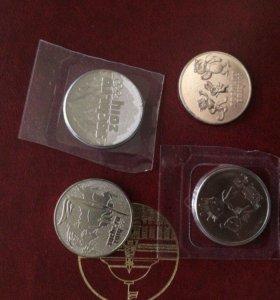 4 монеты Сочи