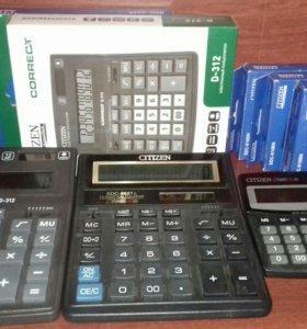 8 калькуляторов