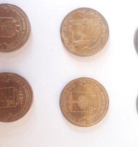Монеты города воиской славы