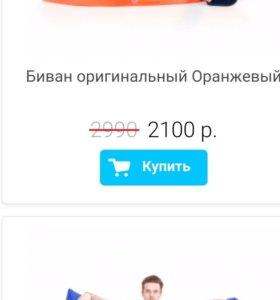 Прибыльный интернет магазин (СРОЧНО)