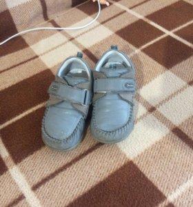Туфли mini -men
