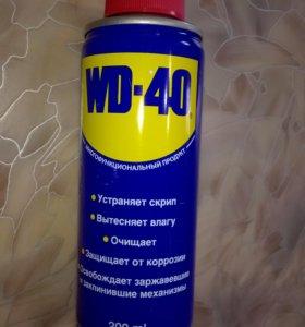 Жидкость WD-40 баллон 200 мл