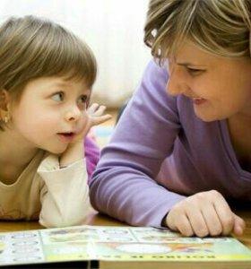 Психолого-развивающие занятия для детей от 4-х лет