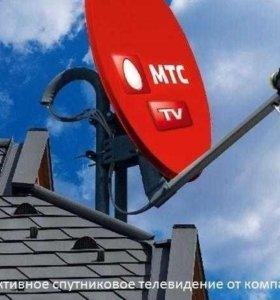 МТС ТВ установка
