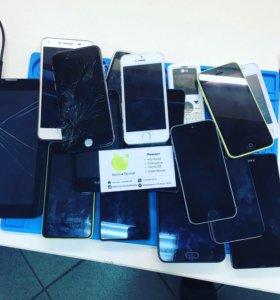 Быстрый ремонт телефонов, планшетов, компьютеров