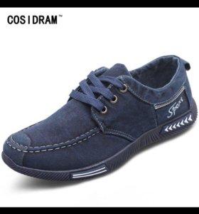 Повседневная обувь для мужчин