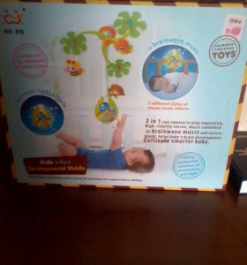 Детская игрушка на кроватку.