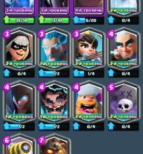 Аккаунт clash royal 11 уровень 12 арена