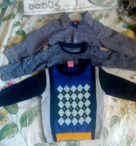 Одежда на мальчика. 80 см.