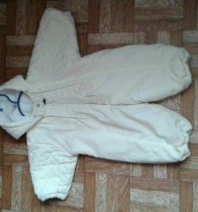 комбез+пакет одежды
