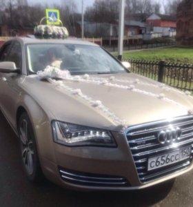Прокат авто на свадьбу ауди а8 лонг свадьба роддом