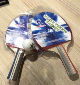 Комплект для настольного тенниса, Shuhua
