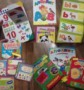 Книжки детские и игры