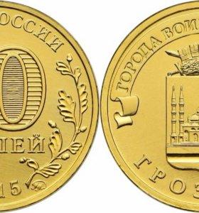Юбилейные монеты  России, обмен.