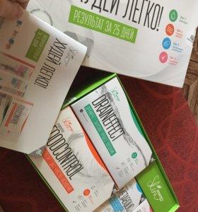 Кейс для похудания energy slim + подарок
