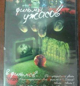 """Восемь фильмов ужасов """"ЗВОНОК""""."""
