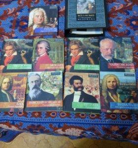 Коллекция музыкального шедевра