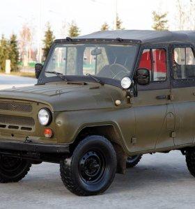 Продам запчасти на УАЗ - 469и его модификации