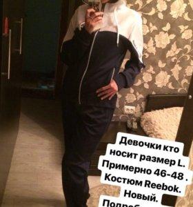 Костюм спортивный Reebok
