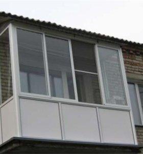 Остекление лоджий балконов