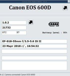 Зеркалка Canon 600D