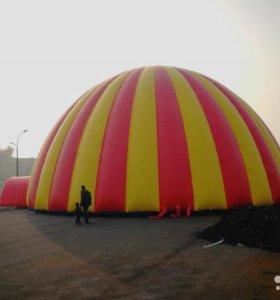 Надувной купол для цирка