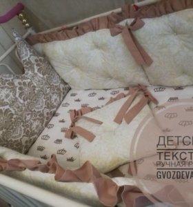 Набор в кроватку ( ручная работа)