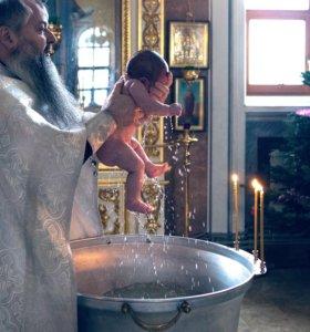 Съёмка крещения