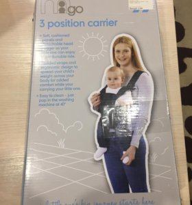 Рюкзак-переноска Mothercare