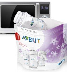 Пакеты Avent для стерилизации бутылочек