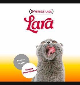 Корма Lara