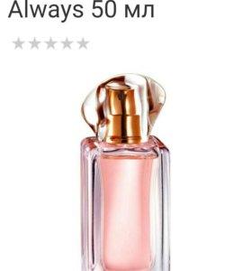 Always розовый avon