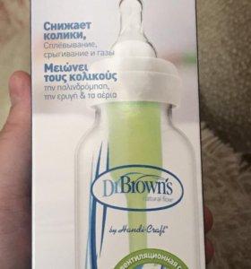Бутылочка с соской Доктор Браун