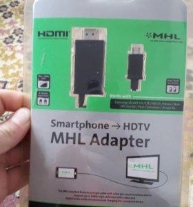 HD кабель подключение телефона телевизором