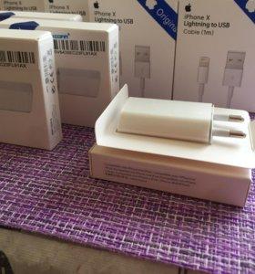 Зарядное устройство для Айфона от Apple🍏