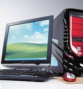 Ремонт компьютеров,ноутбуков.Выезд.Гарантия фирмы