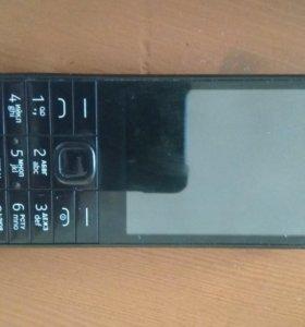 Nokia 230 dual sim Aluminimum