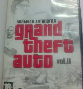 Большая антология GTA
