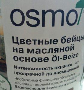 "Масло ""OSMO""код ""3564"" Цвет Табак."