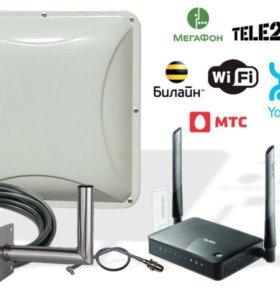 Интернет для дома/дачи/офиса