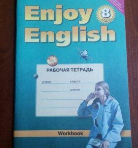 Рабочая тетрадь по английскому языку 8 класс.