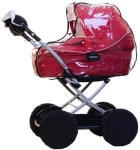 Дождевик для коляски-люльки,универсальный