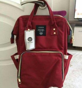 Рюкзак - сумка для мамы и малыша