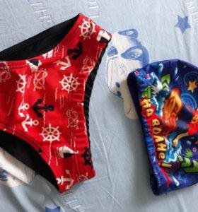 Шапочка и плавки купальные